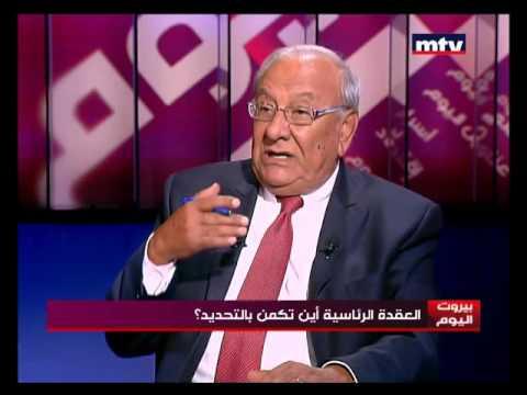 Beirut Al Yawm - 22/09/2015 - General Nizar Abdel Kader