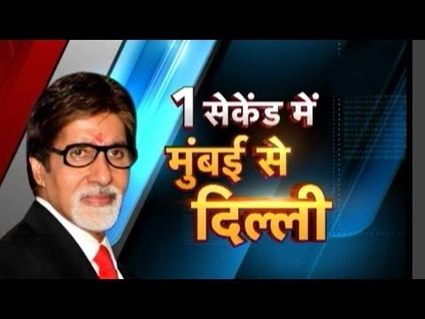 Exclusive: Amitabh Bachchan On 'bhootnath Returns' video