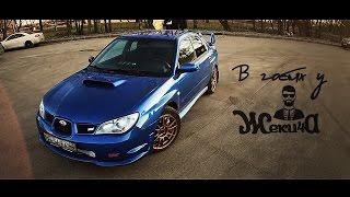 В гoстяx у Жeкичa #1: Subaru impreza wrx sti