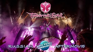 Tomorrowland 2015 | Russian Aftermovie