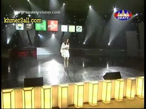 SEATV Concert [12-10-2012]