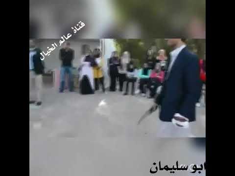 فتاة مغربيه تتحدى شاب يمني رقص بالجنبيه روعه ﻻيفوتكم thumbnail