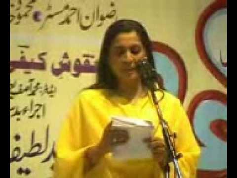 Lata Haya : Ham Ghazal Kah Rahe Hain Ghazl Hi Suno video