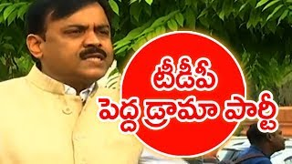 TDP Means Total Drama Party: GVL Narsimha Rao