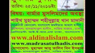 Jumar Khutba 25 11 2016 Barmar Muslim