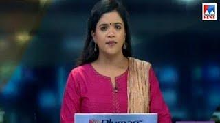 സന്ധ്യാ വാർത്ത | 6 P M News | News Anchor - Shani Prabhakaran | July 16, 2018