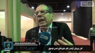 مصر العربية | آلان جريش: أرفض نشر كاريكاتير مسئ للرسول