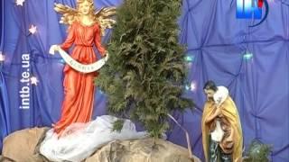 Традиції святкування Різдва