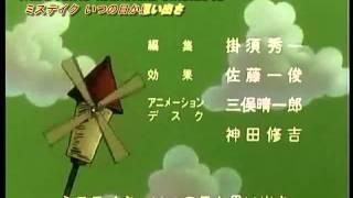 Anime Sanjuushi - Sous le signe des Mousquetaires - Japanese ending