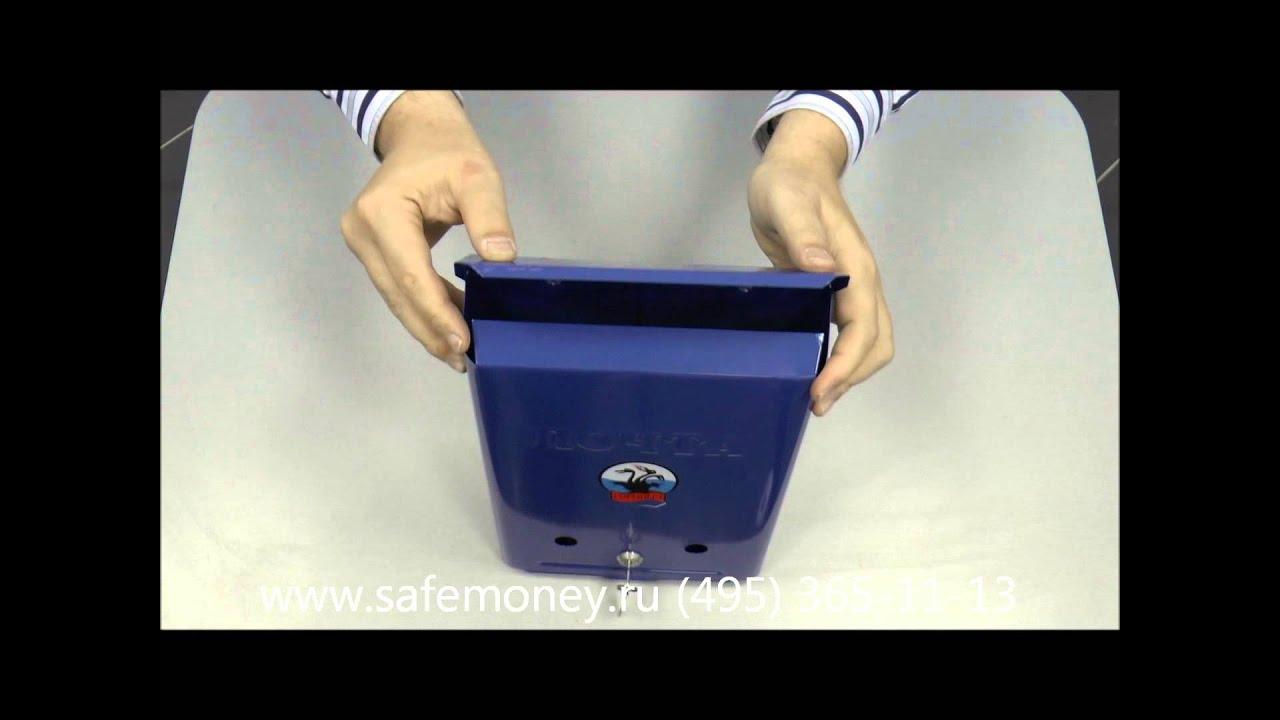 Почтовый ящик из пластиковой 69
