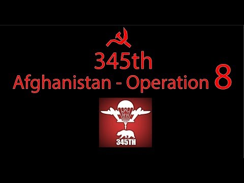 345th SGVAR - HIGHLIGHTS - Afghanistan Operation 8