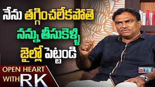 Diet Expert Veeramachaneni Ramakrishna open Challenge for VRK diet plan | Open Heart with RK