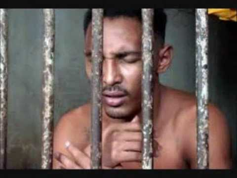 Ethiopians in Prison - 35 Ethiopians Christians are imprisoned in Saudi