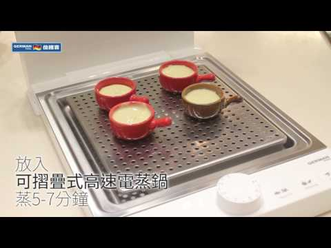 Jet Steamer Recipe: Japanese Style Steamed Cupcakes
