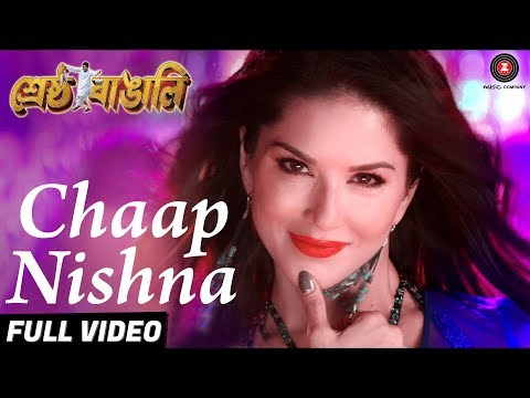 Chaap Nishna - Full Video | Shrestha Bangali |Riju, Sunny Leone | Aanjan feat Mamta Sharma, Dev Negi thumbnail