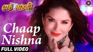 Chaap Nishna - Full Video | Shrestha Bangali |Riju, Sunny Leone | Aanjan feat Mamta Sharma, Dev Negi