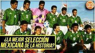ARGENTINA vs MÉXICO | Final de Copa América 1993 | 1T ★ D3D2