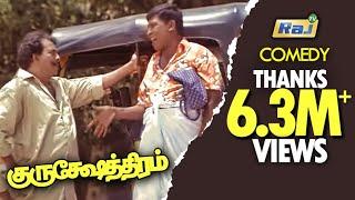 Gurusekthram | Movie Comedy Scenes | Vadivelu Comedy | Old Tamil Hits | RajTV