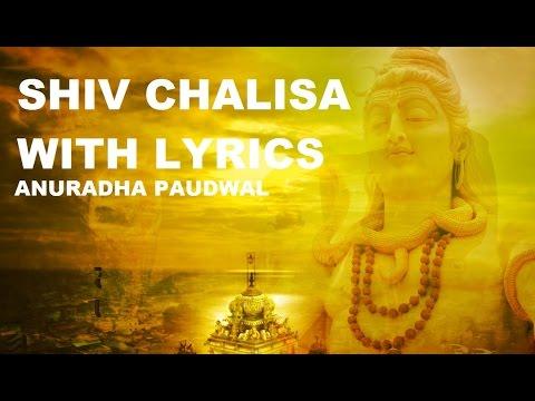 Shiv Chalisa with Lyrics By Anuradha Paudwal  I Full Video Song
