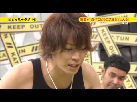 Kamenashi Kazuya  20130223 Eng&jap Sub video