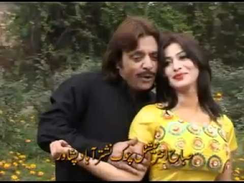 Pashto Very Nicure Song Ga Da Truray Lure Sta Da Mama Zuy Yamma. - Youtube.flv video