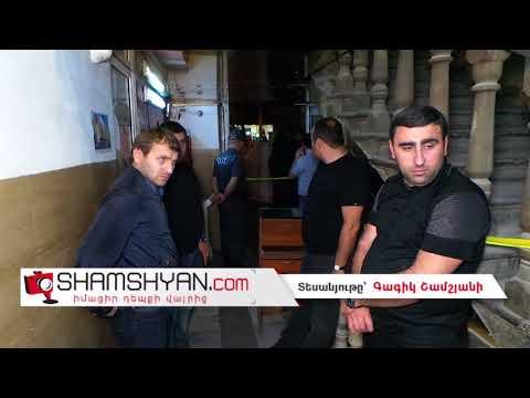 Արտակարգ դեպք Երևանում. Ոսկու շուկայում տեղի է ունեցել սպանություն