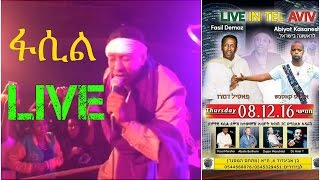 Fasil Demoz Live from Israel - Ethiopian Music 2016