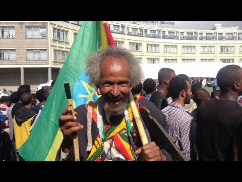 Talented Man Addis Ababa የጥበብ ሰው