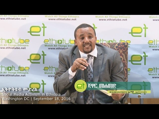 EthioTube Social Media Activism in Ethiopia - Q & A Session - Round 1   September 18, 2016