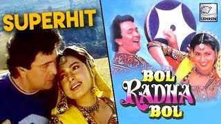 download lagu Rishi Kapoor I Success Story Of Bol Radha Bol gratis