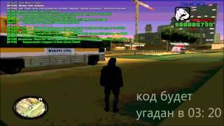 Генерация Донат-Кодов Samp-Rp.Ru Ссылка в описании - Смотри с vkinotik.net