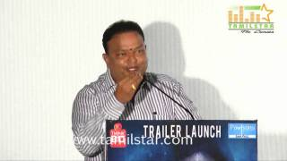 Night Show Trailer Launch Part 2