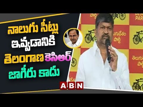 T-TDP Chief L Ramana Gave Strong Counter To KCR | L Ramana Talks About TRS Alliance In Past Years