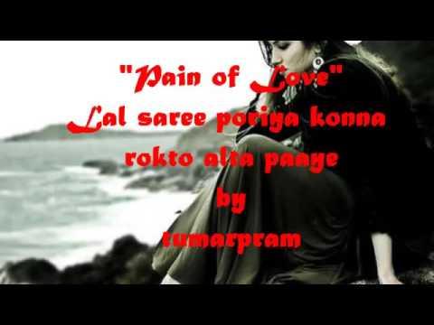 LAL SHARI BY SOHAG