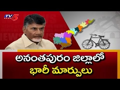 CM Chandrababu Target 2019 Elections | TV5 News