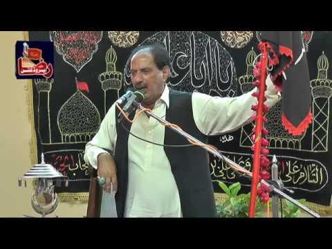 Zakir Syed Najam Ol Hassan Shah | 16 Safar 2018 | Machiana Gujrat ( www.GujratAzadari.com)