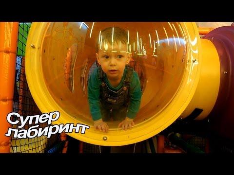Клим на аттракционах / Детская площадка