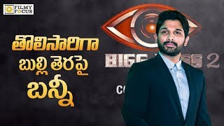 Allu Arjun to host 'Bigg Boss' Telugu season 2