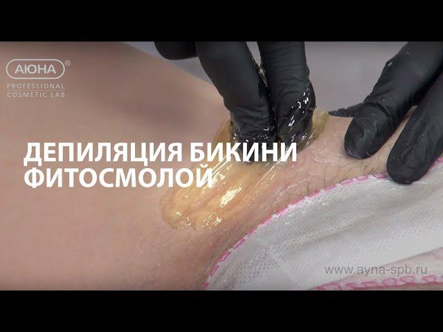 женский массаж смотреть