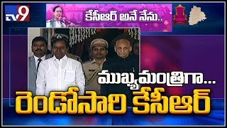KCR is Chief Minister of Telangana for the second time - Murali krishna analysis
