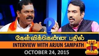 Kelvikkenna Bathil 24-10-2015 Exclusive Interview with Arjun Sampath – Thanthi Tv