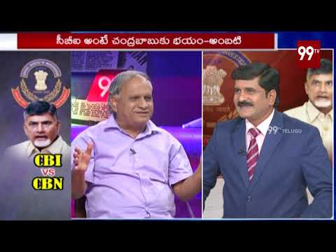 Debate on: Andhra Pradesh CM Chandrababu Naidu Bars CBI's Entry| Political Debate | 99TV Telugu