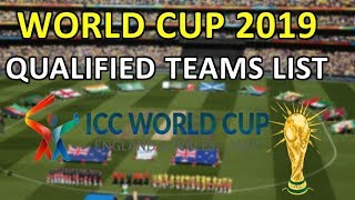 Icc world cup 2019 qualified teams |  World cup 2019 qualifiers teams | 8 teams qualified