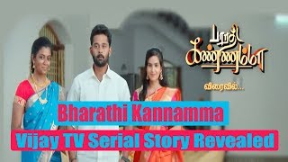 Bharathi Kannamma Vijay TV Serial Story Revealed | Bharathi Kannamma Vijay TV Serial