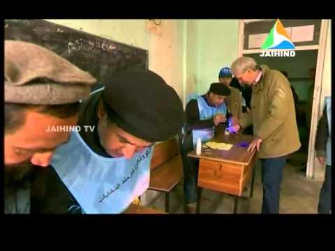 iraq election, 20.05.2014, Jaihind TV, Morning News, Kavya