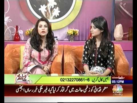 Dr. Moiz Hussain And Urooj Moiz On CNBC Pakistan In Program CHAI TIME 20th Oct. 2011 Part 1.flv