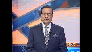 Aaj Ki Baat with Rajat Sharma | October 11, 2018
