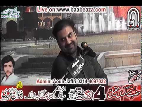 Zaheer ul Hassan Zaheer 4 August 2019 Kot Abdulmalik (www.baabeaza.com)