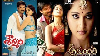 Hot Actress Anushka Shetty Blockmuster Movies List Full