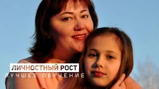 МЛМ   Сетевой маркетинг   Почему мамы выбирают удаленную работу